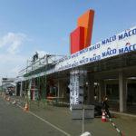 Proyek Bandara Mopah – Merauke
