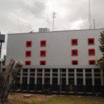 Proyek Batan – Bandung