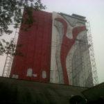 Proyek Universitas Sriwijaya
