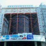 Proyek BCA Mojokerto